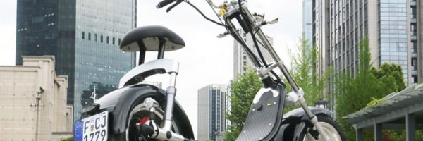 Gagnez un scooter électrique Dogebos ultra pratique